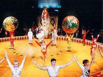 Большой Московский Государственный Цирк (БМГЦ) - самый большой стационарный цирк в мире.  Зрительный зал цирка на...