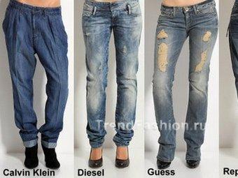 Красивые фото джинсы.