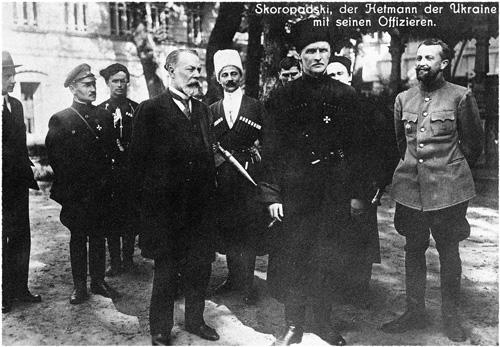 Гетман Скоропадский в окружении своих офицеров. 1918