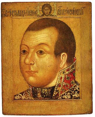 Михаил Скопин-Шуйский. XVII век