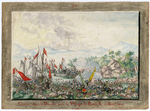Ж. Пьер Коррок. Русско-Турецкая война 1787—1792. 1829